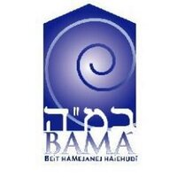 BAMA's Virtual Jewish Education Unit – Latin America
