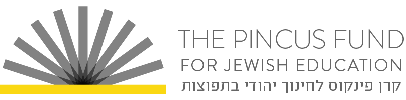 The Pincus Fund for Jewish Education